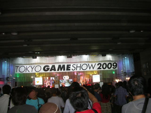 02tgs2009
